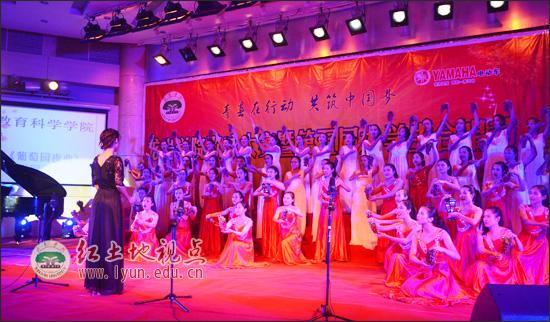 我校举办歌咏比赛暨第五届大学生合唱节